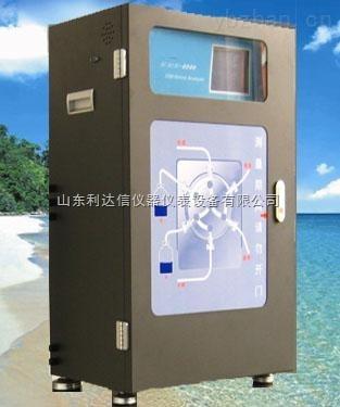 LDX-AD-氨氮在線分析儀/在線氨氮分析儀/在線氨氮檢測儀
