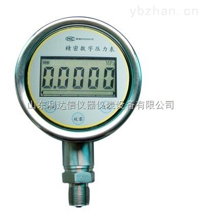 LDX-CWY-100/CWY-2B-精密數字壓力表/數顯壓力表