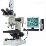 LDX/MM-1-三目正置型金相顯微鏡/三目金相顯微鏡