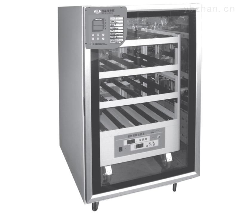 PC30-5x6F-创萌LAB-EYE滚瓶细胞培养系统PC30-5x6F 现货 特价,报价,价格优惠