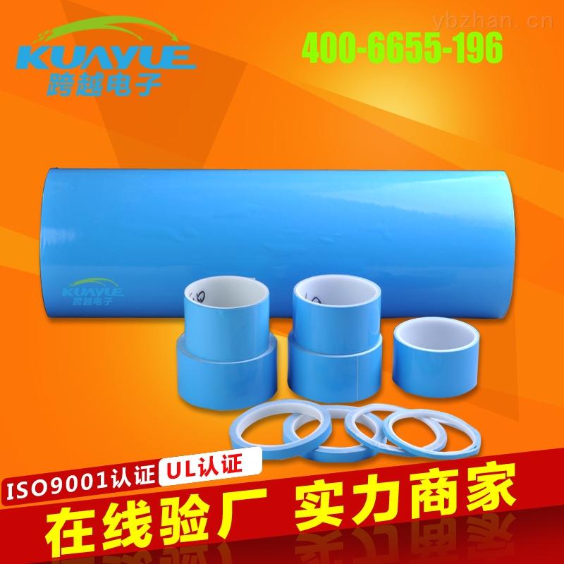 厂家批发 铝基板导热双面胶 背光源模组导热胶带