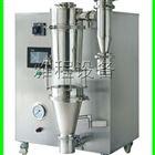 实验室低温喷雾干燥机原理