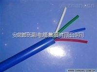 高压硅橡胶通讯电缆