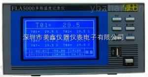 2016年温度厂家直销价格多路温度记录仪 -供应多功能温度记录仪