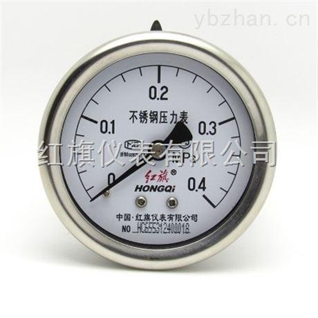 卫生级不锈钢充油耐震压力表