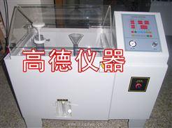 YWX-90A可程式盐雾试验箱