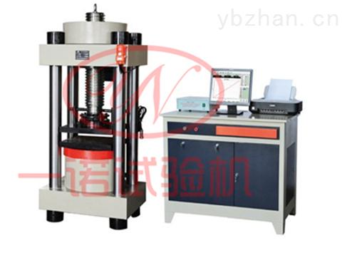 *供应2000KN电液式数显压力试验机价格