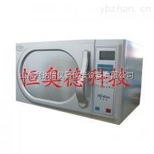 LDX-KDB-III-微波消解仪/微波消解器