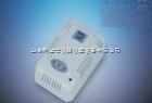 LDX-HFS0801E-燃气报警器/家用燃气报警器