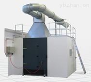 建材单体制品燃烧试验室GB/T 20284