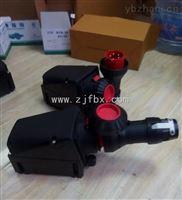 BCZ8060防爆防腐插接装置/腾阳防爆防腐插接装置工程塑料材质