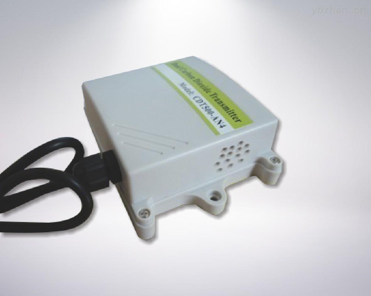 高精二氧化碳传感器