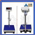 200kg藍牙電子臺秤|200公斤臺秤廠家