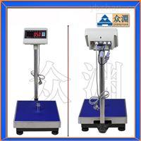 200kg蓝牙电子台秤|200公斤台秤厂家