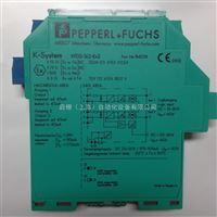 倍加福KFD2-SL2-EX2开关量输出安全栅