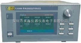 厂家直营带电绕组温升测试仪(双绕组)/深圳供应电机自动升温记录仪
