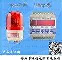 斷電報警器 RSEES-DD01
