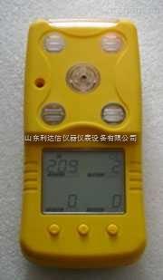 LDX-4-四合一氣體檢測儀/便攜式四合一氣體檢測儀/硫化氫