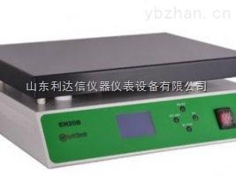 LDX-EH-35B-微控数显电热板
