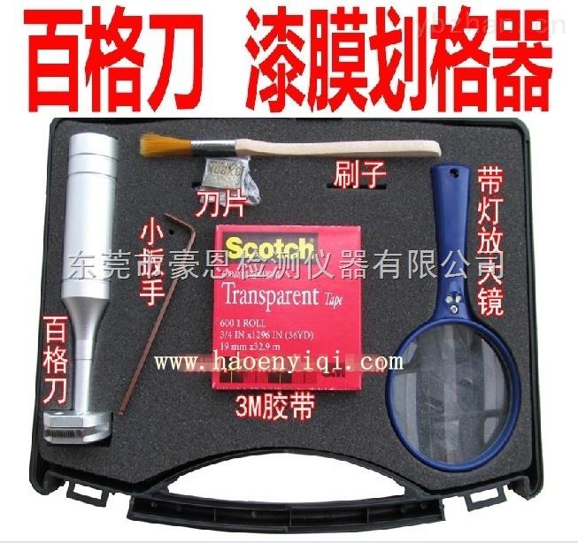 豪恩仪器QFH-600百格刀年底促销