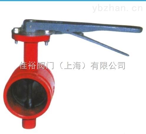 D81X/D381X溝槽式蝶閥