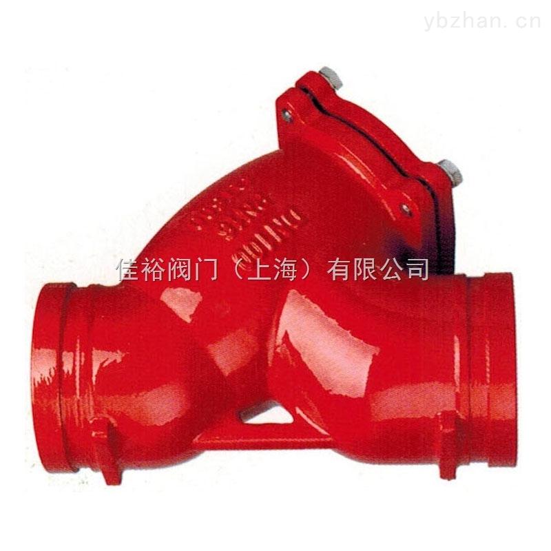 G81H溝槽式過濾器
