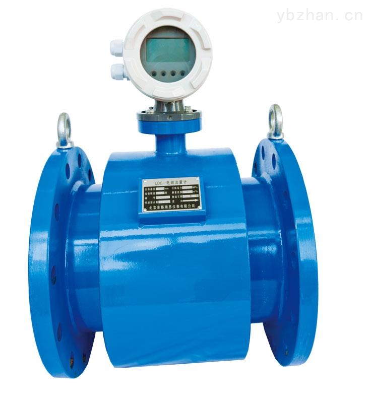 天康TK1100标准型系列电磁流量计