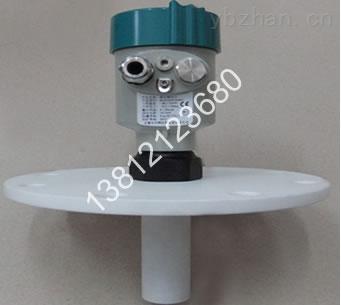 雷达物位计XZLDJ-3000型系列传感器