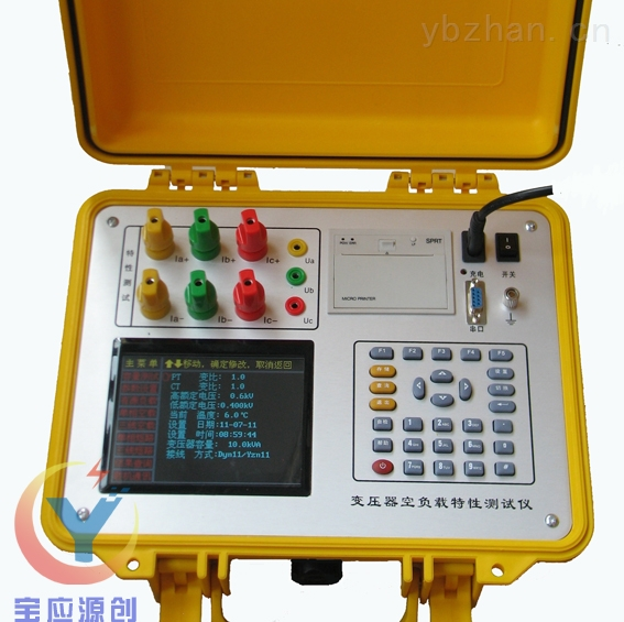 YCBS-5输电线路工频参数测试仪产品概述 在传统的输电线路工频参数测试中,采用三相自耦变和大容量隔离变压器提供测试电源,通过电力计量用的CT和PT作电信号变换,最后用指针式的高精度电压表、电流表、功率表测量各个电参数,最后计算得到输电线路工频参数测试结果。使整套试验设备体积大,重量大,需要吊车配合工作,十分不利于现场测量。 本仪器能够准确测量各种高压输电线线路(架空、电缆、架空电缆混合、同杆多回架设的工频参数(正序电容、正序阻抗、零序电容、零序阻抗、互感和耦合电容等)。 本仪器完全满足《110千伏及以上
