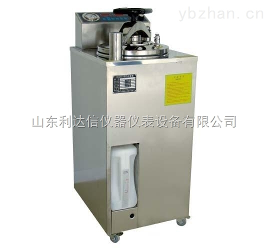 LDX/LS-50A-滅菌器