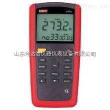 LDX-HUT321-數字測溫儀/接觸式測溫儀/便攜式測溫儀