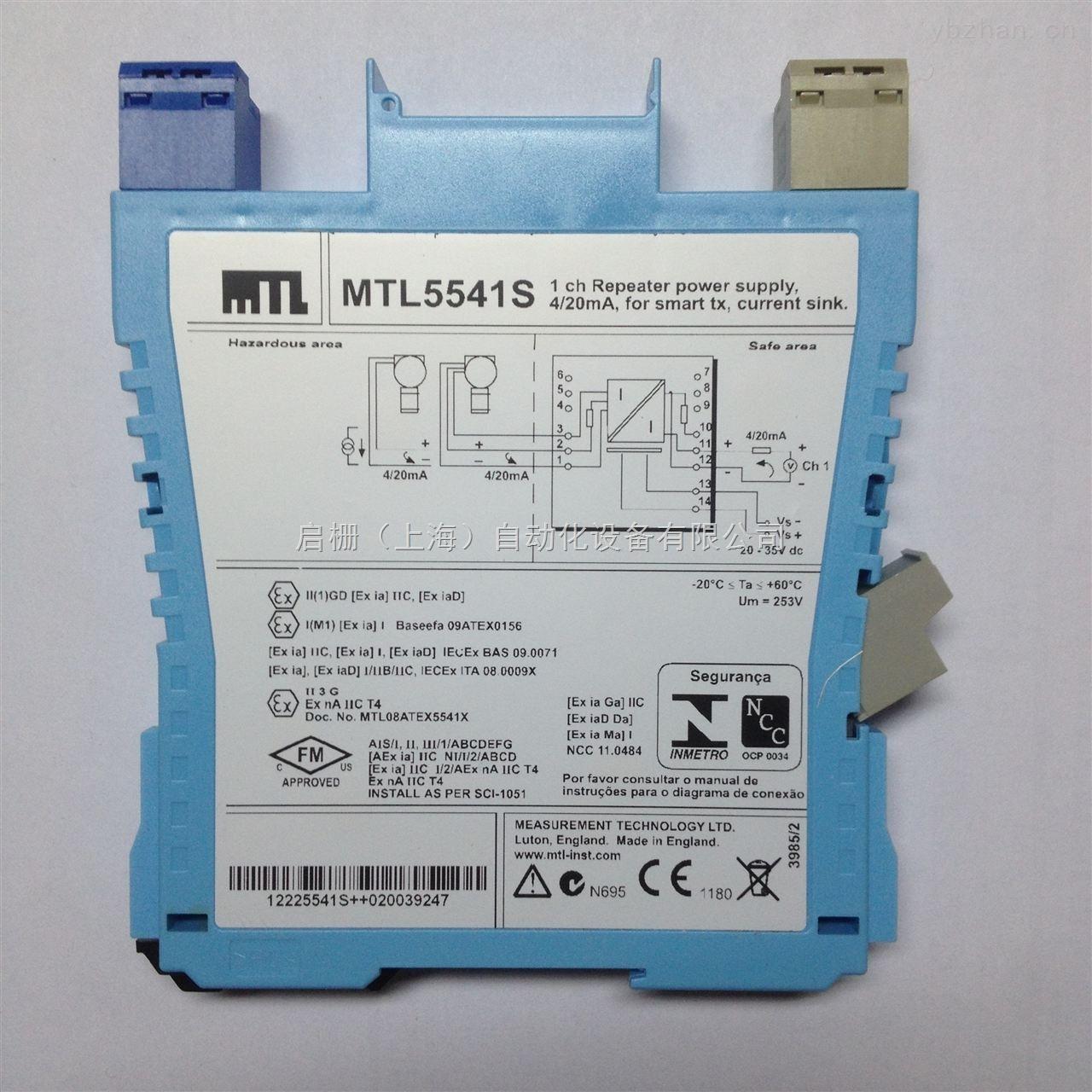 MTL5541S无源信号输出安全栅