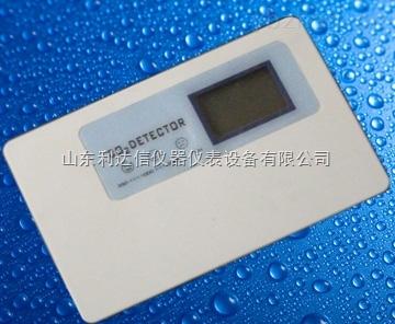 c20二氧化碳传感器电路图