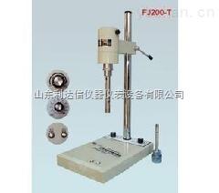 LDX-FJ200-T-高速分散均質機/均質器