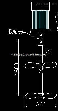 LDX-MH-LS-1500-20-電動攪拌器/電動攪拌機
