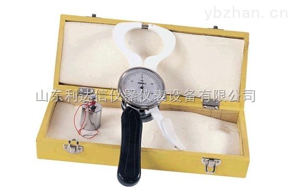 LDX-PZ-皮脂厚度計/皮褶厚度計