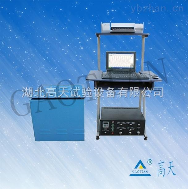 GT-SX-电磁式三轴向振动台