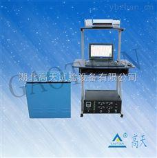 GT-SX电磁式三轴向振动台  电子产品振动台