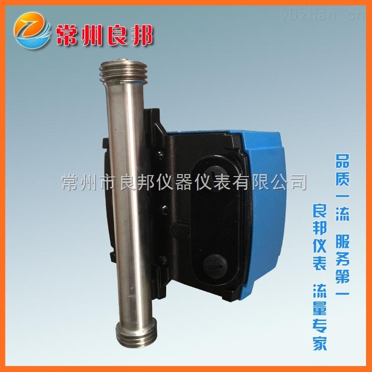 LZZ-25/RR1/M9/B1-金属管转子流量计厂家制造 专业抛光处理 德标螺纹连接技术新售后服务好