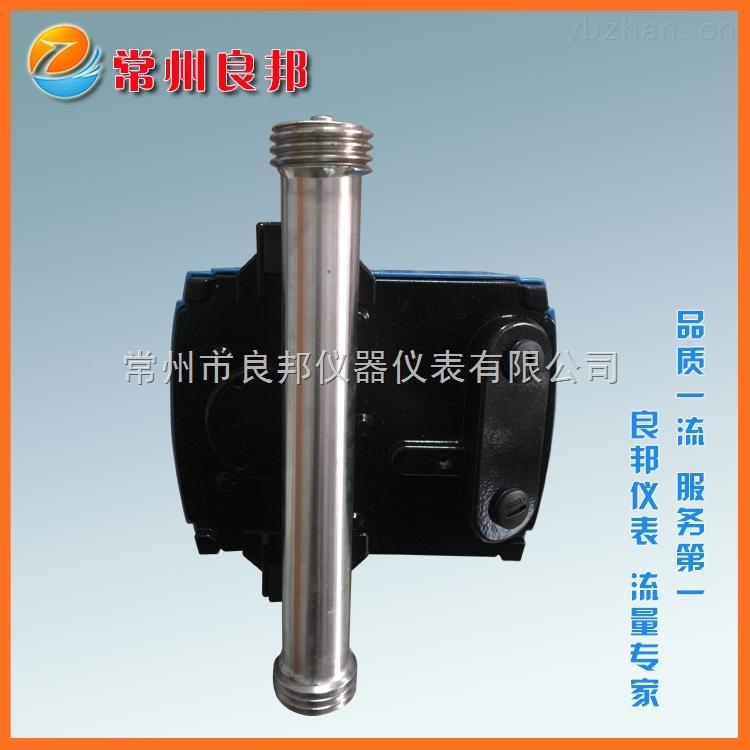 LZZ-25/RR1/M9/B1-螺纹连接金属管转子流量计厂家 专业抛光处理 非标定制技术新 售后服务好