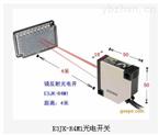 E3JK-DS30M2光电开关、光电传感器