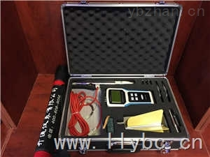 MGG/KL-DCB型便携式明渠流量计/流速仪