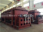 生化污泥槳葉干燥設備KJG-150