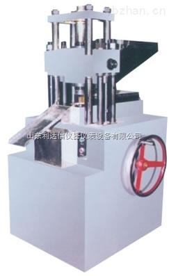 LDX-DY-25A-单冲压片机