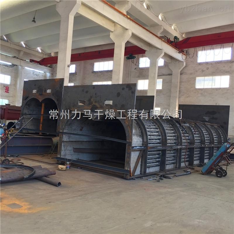 5吨/天桨叶式渣泥干化设备
