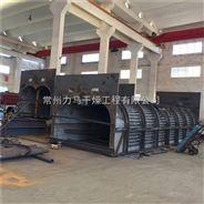 印染污泥浆叶式干燥机KJG-200