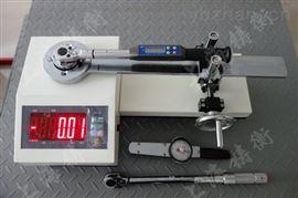 手动型数显扭矩扳手检定仪器