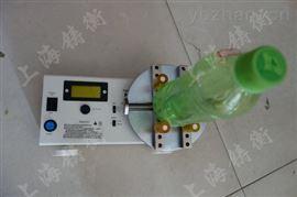 瓶盖开启力测试仪化妆品瓶盖开启力测试仪