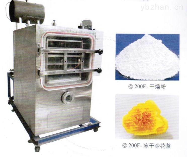 硅油加热真空冷冻干燥机