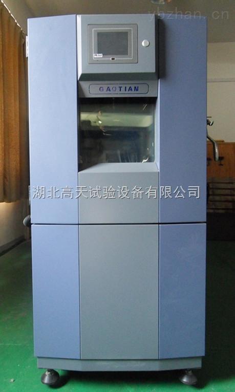 武汉恒温恒湿试验箱 供应恒温恒湿检测箱